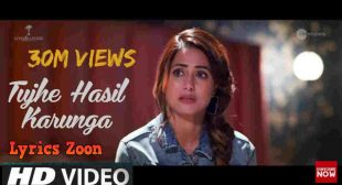 Tujhe Hasil Karunga Lyrics ~ LyricsZoon | Best Hindi Lyrics Collection
