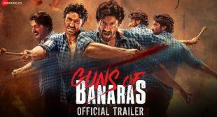 PAGAL HAI MERA DIL LYRICS – Guns of Banaras (2020) – @SONGLYRICSRAJA- All Lyrics