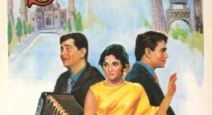 Mere Man Ki Ganga Aur Tere Man Ki Jamuna Song Lyrics