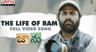 Lyrics of The Life Of Ram Song