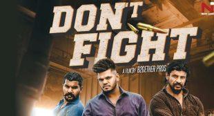 Don't Fight Lyrics – Sucha Yaar