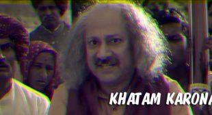 Khatam Karona Lyrics – Emiway