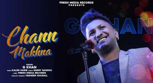 Chann Makhna Lyrics