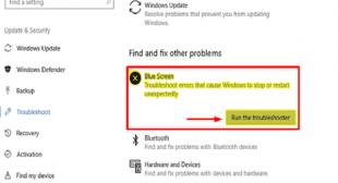 Fixed: INVALID_DATA_ACCESS_TRAP Error