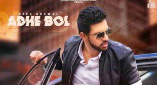 Adhe Bol Lyrics – Deep Grewal | Punjabi Song » Sbhilyrics