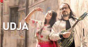 Udja Lyrics – Anushree Gupta   Hindi Song » Sbhilyrics
