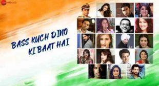 Bass Kuch Dino Ki Baat Hai Lyrics – Nidhi Kohli – AMC Aman Lyrics