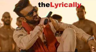 Haryana Roadways Lyrics Badshah