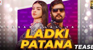 Ladki Patana Lyrics