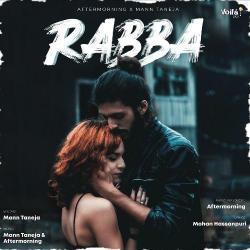Rabba – Mann Taneja Pagalworld Mp3 Song Download