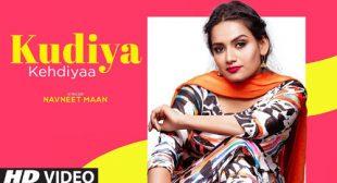 Lyrics of Kudiya Kehdiyaa Song