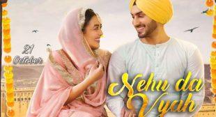 Nehu Da Vyah Lyrics – Neha Kakkar