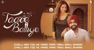 तारे बल्लीए Taare Balliye Lyrics in Hindi – Ammy Virk