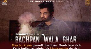 बचपन वाला घर Bachpan Wala Ghar Lyrics in Hindi – Sharry Maan