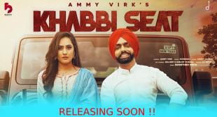 खब्बी सीट Khabbi Seat Lyrics In Hindi – Ammy Virk Ft Sweetaj Brar